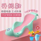 新生嬰兒浴架防滑神器寶寶洗澡網兜支撐架座椅可坐躺浴盆托通用墊
