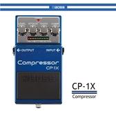 【非凡樂器】BOSS CP-1X 壓縮效果器 /公司貨保固