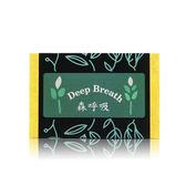 森呼吸 Dudu-Osun乳木果油黑皂 150g【櫻桃飾品】【27541】