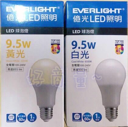 好商量~ 億光 9.5W LED 燈泡