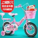 兒童自行車 永久兒童自行車3歲寶寶腳踏車2-4-6-7-8-9歲童車女孩兒 現貨快出