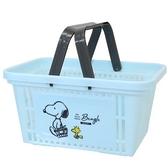 小禮堂 史努比 塑膠手提置物籃 購物提籃 浴室收納籃 瓶罐架 (藍 走路) 4548626-13341