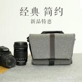 攝影背包-微單相機包單反便攜背包單肩男女佳能M6M100M5080D索尼尼康攝影包 多麗絲
