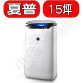 夏普【FP-J60T-W】空氣清淨機