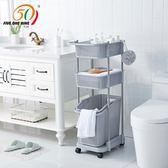 浴室臟衣籃塑料洗衣籃臟衣服收納筐家用收納裝衣物的籃子臟衣簍桶WY 月光節85折