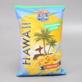 美國66號公路-夏威夷之香濃椰子口味爆米花170g