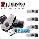 【免運費】 Kingston 金士頓 DataTraveler Swivl 64GB USB 3.1 旋蓋隨身碟 DTSWIVL 64g