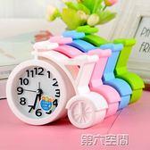 鬧鐘 韓國創意靜音小鬧鐘時尚個性學生兒童鬧錶臥室床頭電子時鐘錶 第六空間