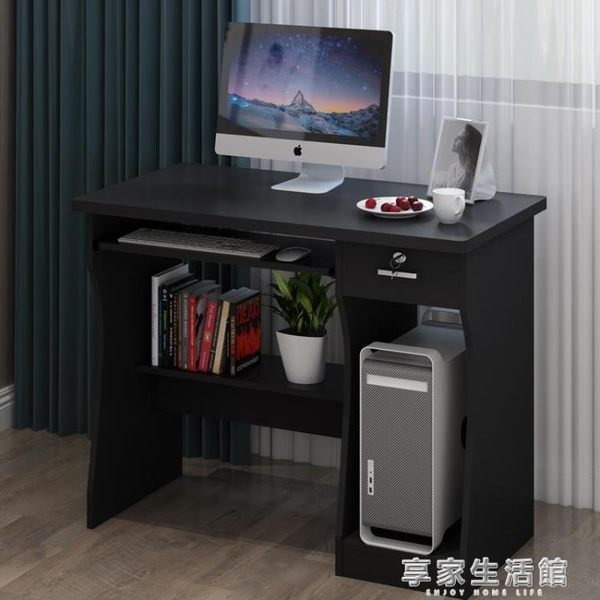 80公分簡約小電腦桌帶抽屜學生寫字台80cm簡易電腦桌台式家用書桌-享家生活館 YTL
