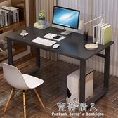 電腦桌-電腦桌台式家用寫字桌簡約現代鋼木辦公桌雙人桌臥室簡易桌學習桌  【快速出貨】