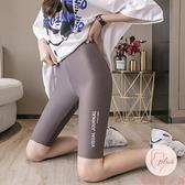 瑜伽五分打底褲女外穿薄款冰絲緊身短褲運動中褲騎行褲【大碼百分百】