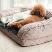 牛貨狗法斗沙發可拆洗墊子床寵物窩海綿蛋托按摩寵夏季igo 小確幸生活館