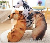 3D仿真狗狗可愛長條枕頭搞怪抱枕靠墊辦公室汽車沙發睡覺床頭靠枕igo「摩登大道」