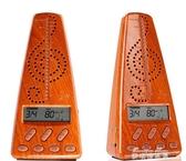 電子節拍器人聲數拍鋼琴架子鼓古箏樂器節拍器wmt220 麥琪精品屋