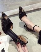 高跟鞋網紅高跟鞋女春季新款百搭細跟尖頭貓跟鞋中空一字扣鉚釘單鞋  海角七號