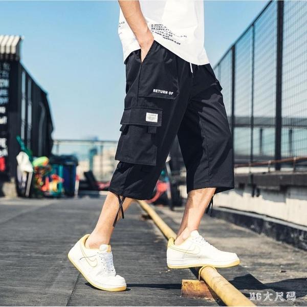夏季束腳休閒七分褲男寬鬆工裝短褲胖子大碼潮流運動7分褲子 FX5142 【MG的尺碼】