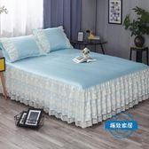 床罩夏季可機洗蕾絲花邊床裙式床罩冷氣冰絲席三件套1.5m1.8米2.0床套 (迎中秋全館88折)