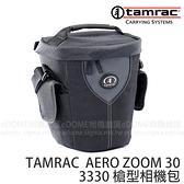 TAMRAC 達拉克 3330 灰色 槍型包 (24期0利率 國祥貿易公司貨) AERO ZOOM 30 三角包 相機包