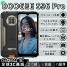 DOOGEE S96 Pro IP68/IP69K 三防手機 6350mAh 8+128GB 四鏡頭 安卓10