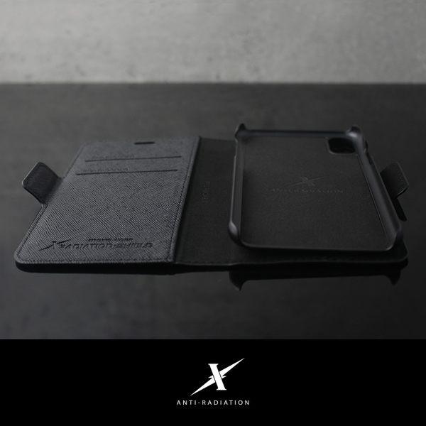 Moxie X-Shell 360° iPhone XS Max / 摩新360度旋轉 iPhone XS Max 防電磁波手機套 黑色/駝色