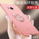 HTC手機殼HTC U11htc u11保護套豬年U11創意男款女防摔軟殼全包磨砂外殼 科炫數位