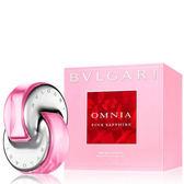 BVLGARI 寶格麗 OMNIA 粉晶女性淡香水 5ml 小香 29284《Belle倍莉小舖》