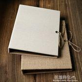 麻布文藝風DIY記事本活頁筆記本相冊卡紙內頁·花漾美衣