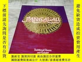 二手書博民逛書店PANGALAY:Traditional罕見Dances and