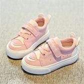 童鞋寶寶鞋女軟底學步鞋新款男女童運動小白鞋時尚潮鞋「夢娜麗莎精品館」