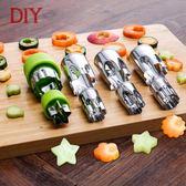 不銹鋼蔬菜水果造型壓花刀蝴蝶面模具切花器面食卡通切模面點工具 【限時88折】