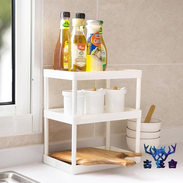 桌面收納架整理簡約塑料置物架浴室化妝品儲物架【古怪舍】
