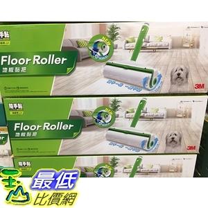 [COSCO代購] C203452 3M LINT FLOOR STARTER 隨手黏地板張黏把 1個握把+50張膠帶三捲