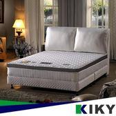 【KIKY】三代英式機能型透氣三線獨立筒床墊-單人加大3.5尺