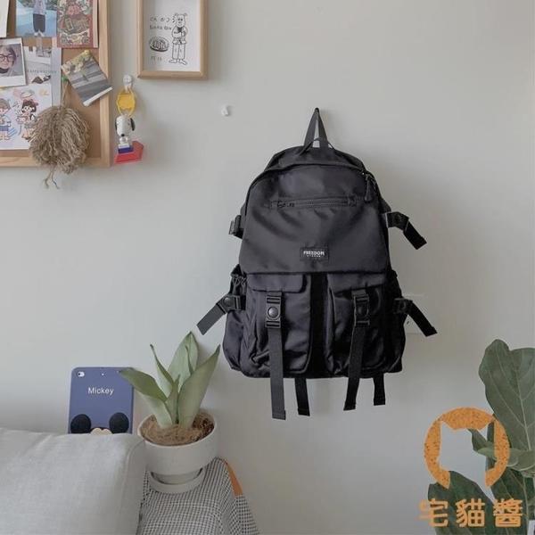 黑色筆電包電腦包後背包大容量韓版書包男女旅行包【宅貓醬】