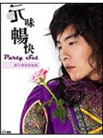 二手書博民逛書店 《元味暢快party set-鄭元暢嬉遊寫真》 R2Y ISBN:975030103X│鄭元暢