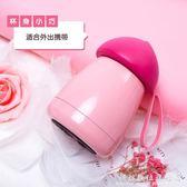 保溫杯女便攜迷你小巧學生韓版清新文藝小水杯創意可愛不銹鋼杯子 科炫數位