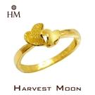 Harvest Moon 富家精品 黃金尾戒 心心相映 9999 純金金飾 女尾戒子 黃金戒指 可調式戒圍 GR03179