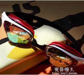 專業電鍍泳鏡防水眼鏡防霧眼睛高清游泳鏡男女士 完美情人精品館