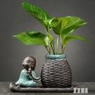 綠蘿水培花瓶水養植物器皿容器鮮花插花盆器家居客廳裝飾品小擺件 LJ5203【極致男人】