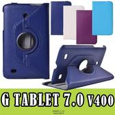 E68精品館 LG G Tablet 7.0 旋轉 皮套 平板 荔枝紋 皮革 支架 保護套 保護殼 側翻 360度 V400