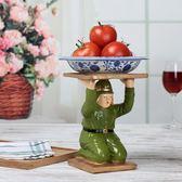 小日本下跪餐具 個性盤子異形酒店明檔擺台日軍跪著上菜 意境餐具    酷動3Cigo