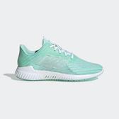 Adidas ClimaCool 2.0 W [B75845] 女鞋 運動 慢跑 輕量 透氣 乾爽 排汗 愛迪達 湖水綠