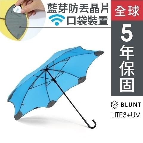 [好也戶外] BLUNT LITE+3 完全抗UV勾勾傘/風格藍 No.5-BLT-L04-BL