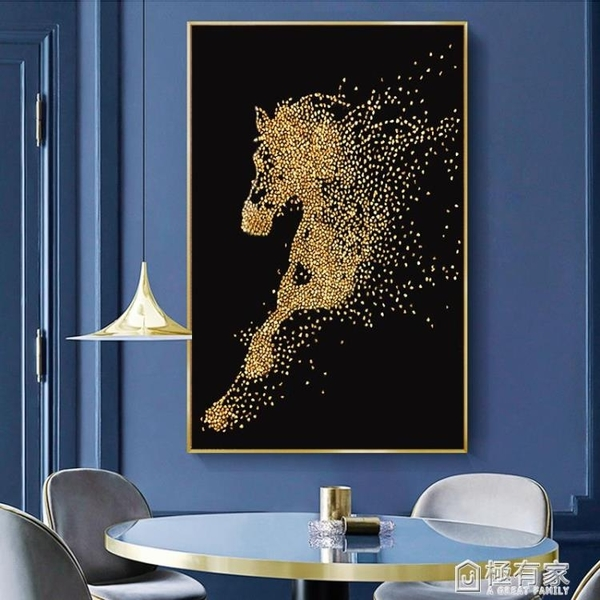 5d鑽石畫新款滿鑽磚石貼畫馬到成功鑽石貼十字繡客廳玄關小幅 ATF 極有家