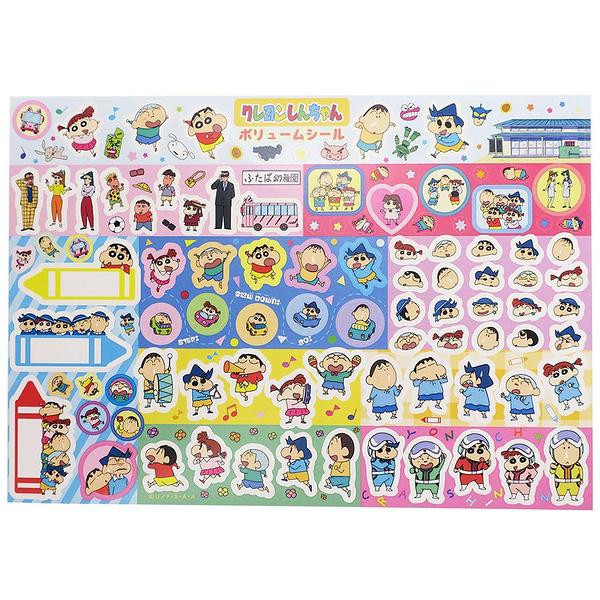 Small Planet 日本製卡通圖案貼紙 手帳貼 裝飾貼 蠟筆小新 春日部防衛隊_DP50352