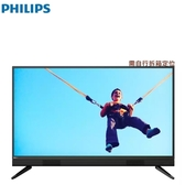 【飛利浦】32吋 HD多媒體液晶顯示器《32PHH5553》(含視訊盒)全機3年保固
