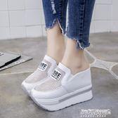 網紗懶人半拖鞋內增高包頭拖鞋女厚底鬆糕鞋拖12CM超高跟涼拖