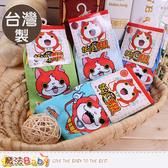 童襪 台灣製妖怪手錶正版兒童短襪(4雙一組) 魔法Baby