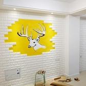 自黏3d立體牆貼客廳臥室泡沫磚紋壁紙背景牆軟包裝飾牆紙防撞貼紙WY