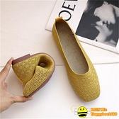 淺口平底鞋軟底方頭針織透氣豆豆鞋編織孕婦鞋【happybee】